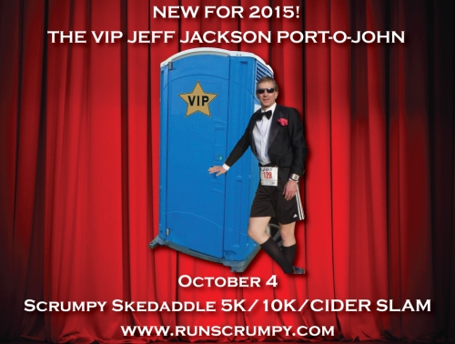The RunBikeThrow VIP Porta-Potty